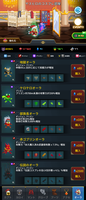 Screenshot_20200117-080104