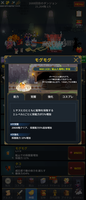 Screenshot_20200330-231625