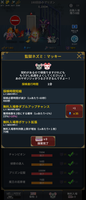 Screenshot_20200120-122917