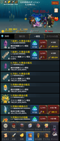 Screenshot_20191201-172816