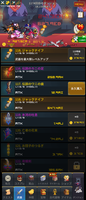 Screenshot_20191216-212342