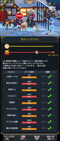 Screenshot_20191222-113427