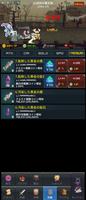 Screenshot_20191201-172832