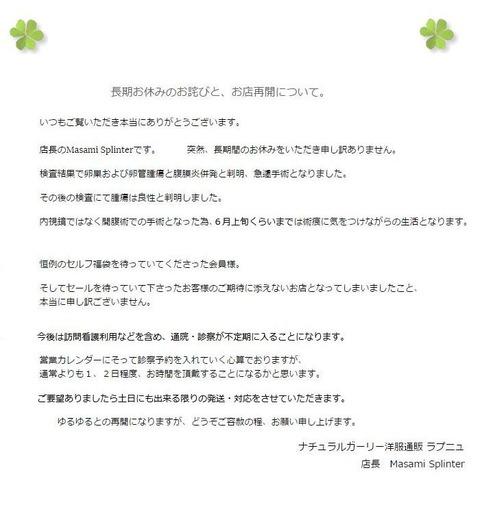 kokuchi1