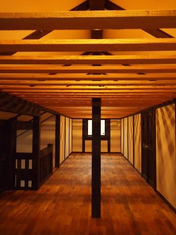 草津の家27