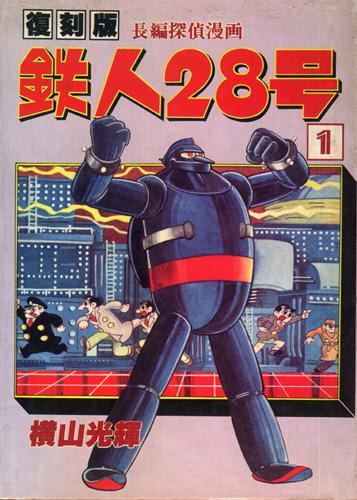 K's Dee(ケイズ・ディー)博士のロボット工学研究所