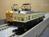 上田丸子電鉄4255の2