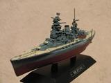 戦艦長門1