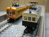 上田丸子電鉄4255の1