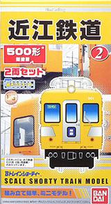近江鉄道500形新塗装