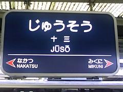 TS3J0064