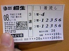 TS3J0148