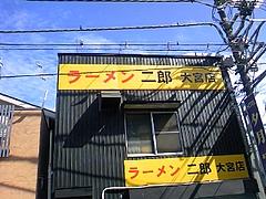 TS3J0151