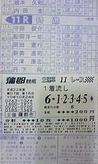 101024_2012~01