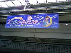 TS3J0157