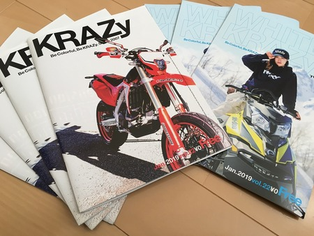 Free Magazine KRAZy