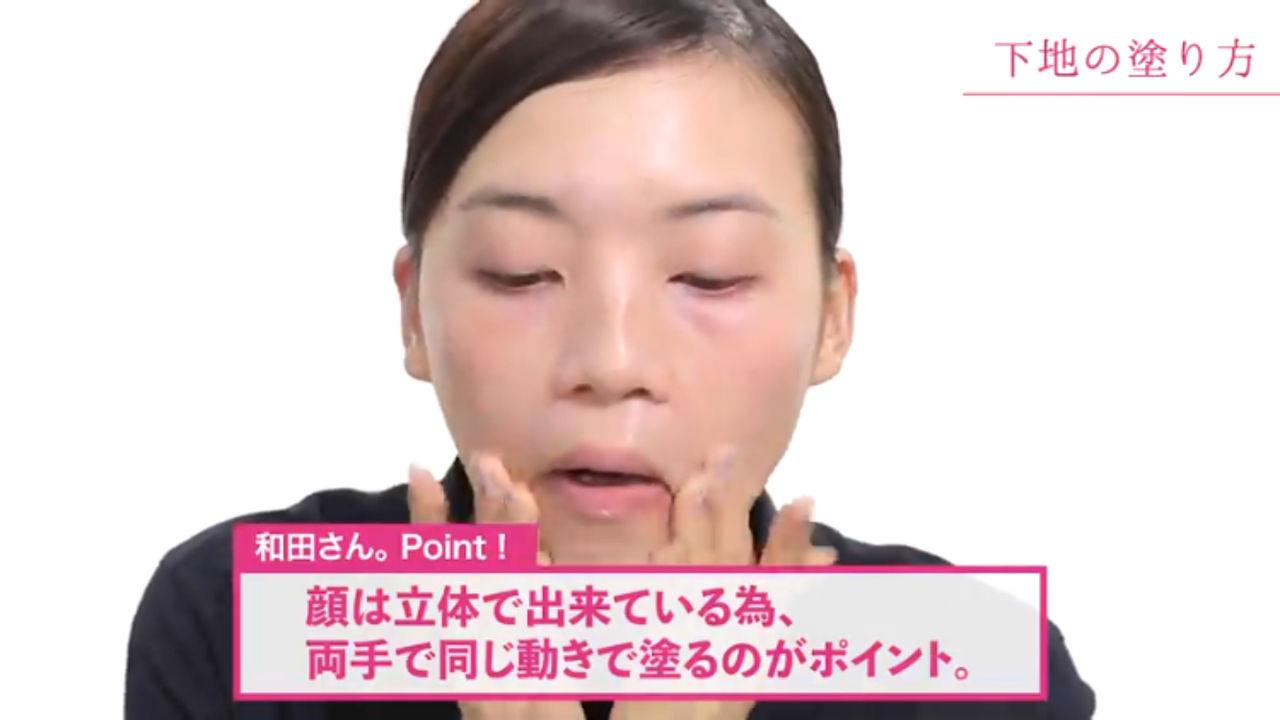 28 アンチスレ 和田 さん