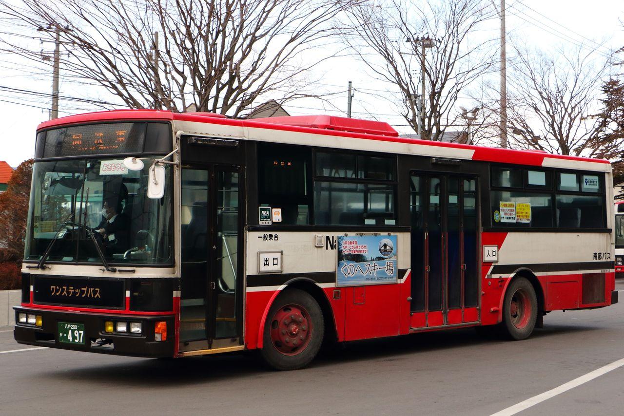 南部バス】八戸200か・4 97 : 全...