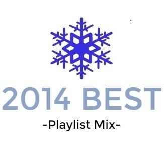 2014 BEST-logo (1)