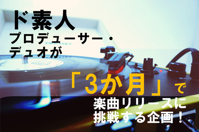 record_player_kff