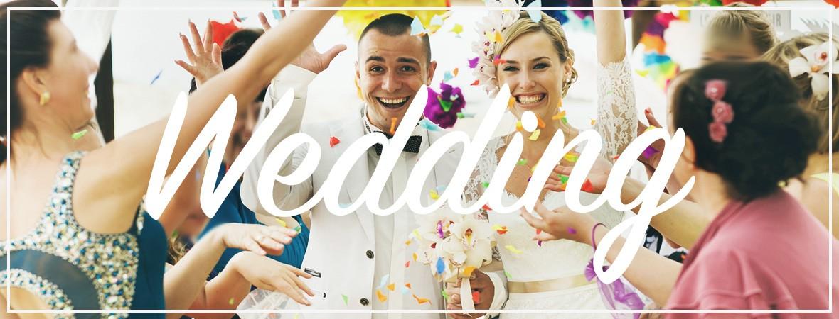 utme_wedding_utmeTips_1180x451-1180x450