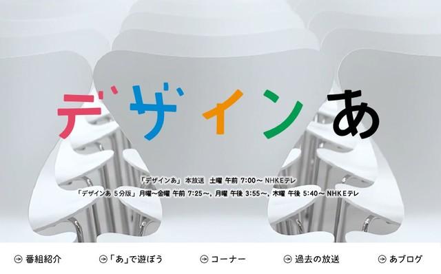 design-ah