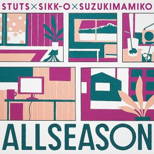 ALLSEASON-300x300