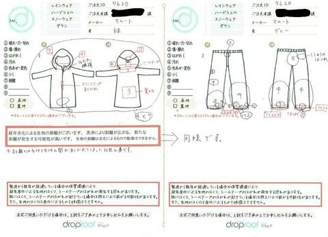 sketch-1566811952407