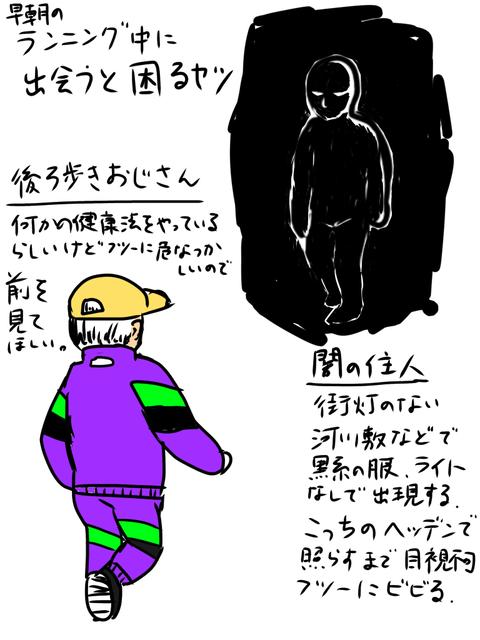 IMG_8277