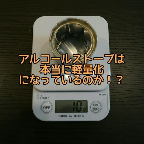 1531027398457
