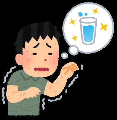 nodo_kawaku_dassui_man