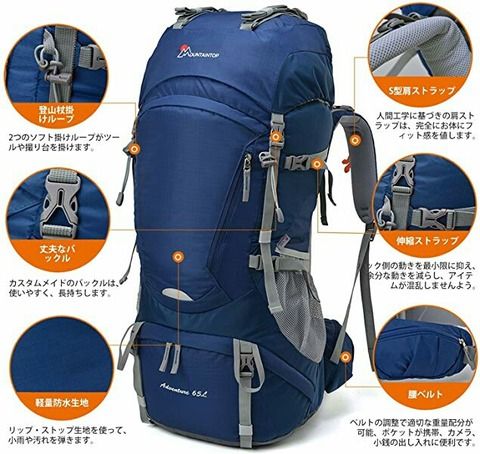 b0da4020884d Amazonで買える格安大型ザックをリサーチ。 : 絶対にマネをしてはいけない山歩き。