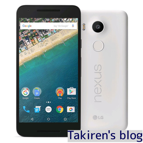 lg-google-nexus-5x-h791-quartz-white-frontback_1