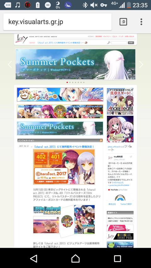 Screenshot_20171030-233519