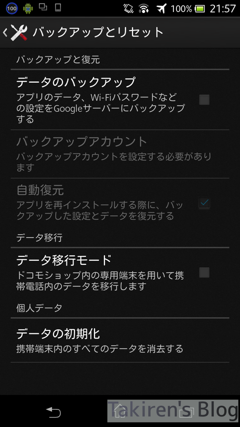 Screenshot_2018-01-25-21-57-57