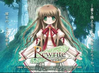 rewrite08