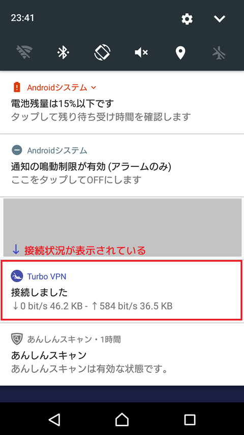 Screenshot_20171030-234115
