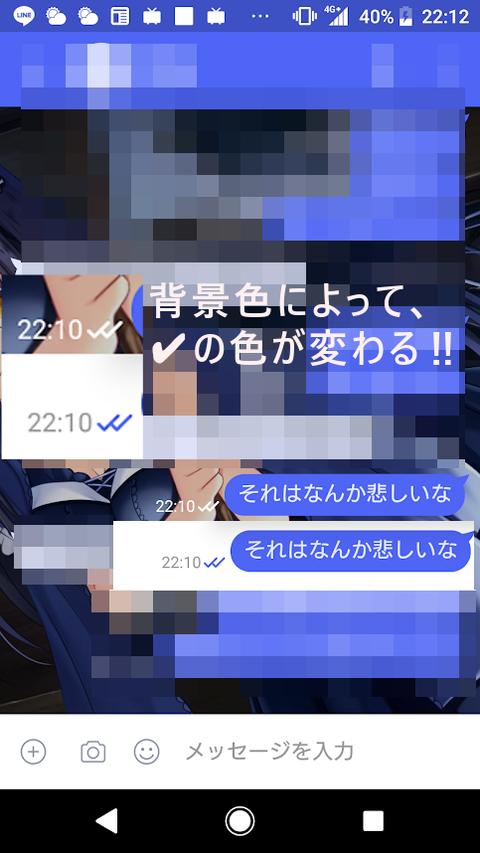 Screenshot_20180511-221207