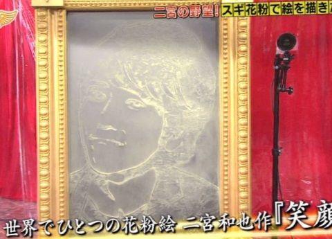 arashiya_0411_kafun_005_05