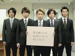 arashi_401-2