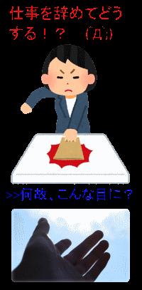 banner_work_w200