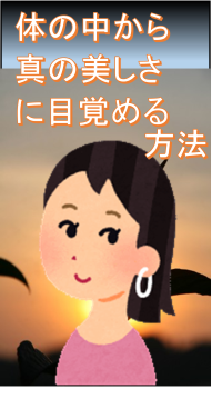 banner_kireimaho_w200