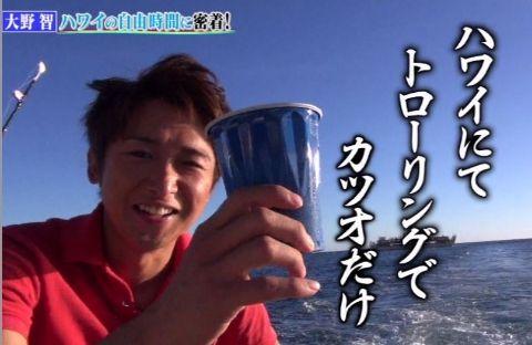 oonoshiyagarehawai_002_013