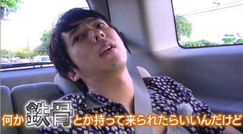 ninoshiyagareHawai_000