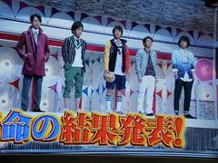 M5_arashi_haru_201204 (23)