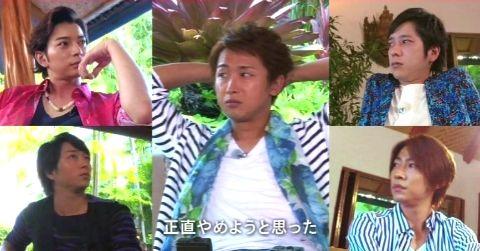 arashi_15_livedocu_012_07