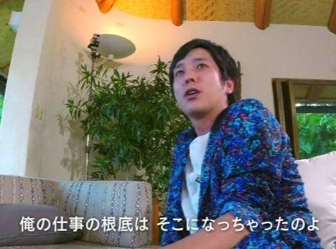arashi_15_livedocu_011_08
