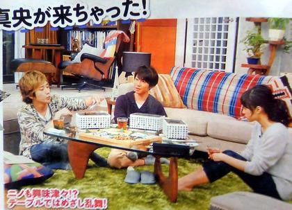 ひみつの嵐シェアハウス2