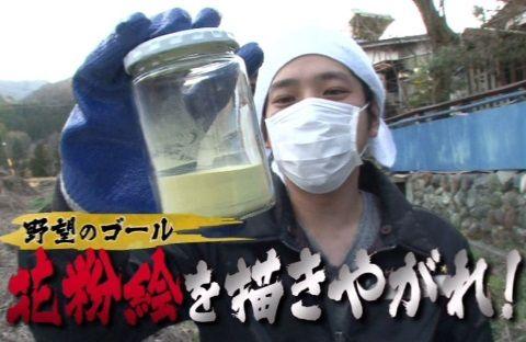 arashiya_0411_kafun_004_09