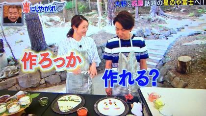 oono_ishihara